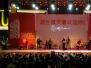2010.10.29 shanghai expo